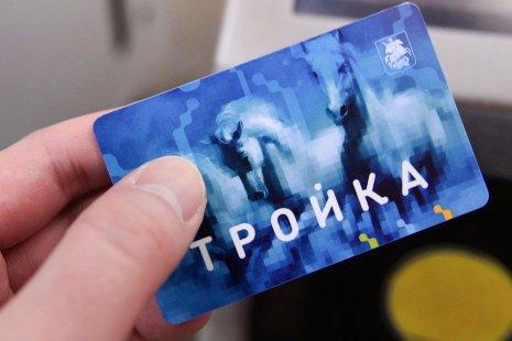 Метро Москвы готовит реформу билетной системы