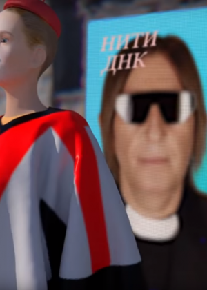 Монеточка и Би-2 сняли анимированный клип