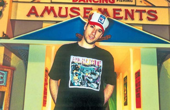Интервью: DJFormat