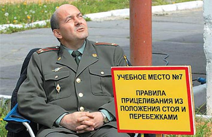 Интервью: Вячеслав Гришечкин