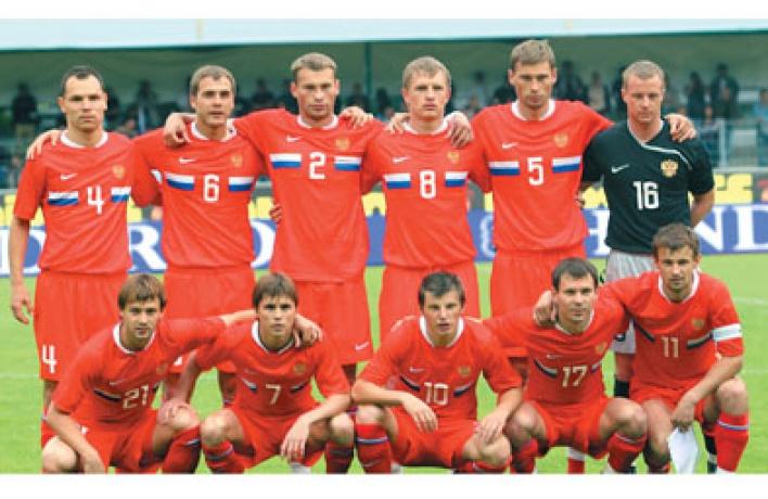 Чемпионат Европы пофутболу 2008