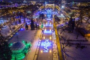 9 открытых катков Москвы, на которые стоит сходить этой зимой