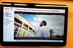 В вагонах метро запустили ролики по истории столицы