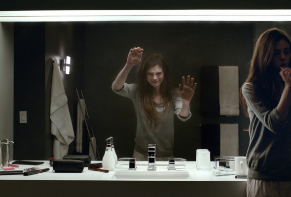 Темное зеркало - Фото №1