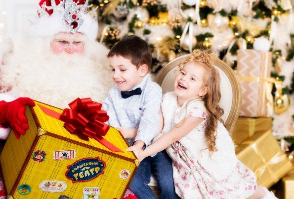Новогоднее мегашоу «Главный секрет Деда Мороза» в Крокусе - Фото №3