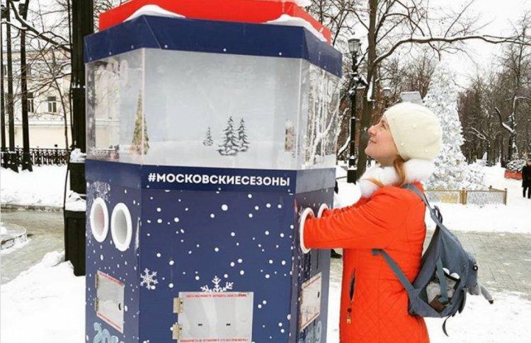 В Москве установили грелки для рук