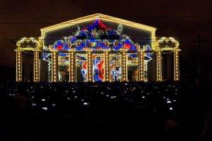 Фестиваль огня «Рождественская звезда» пройдет в Петербурге