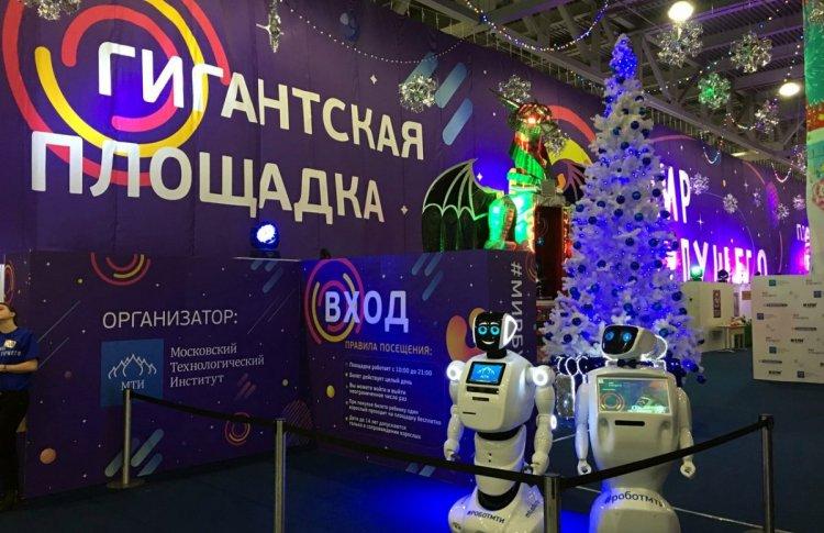 «Мир будущего»: виртуальная реальность и технологии в новогодние каникулы