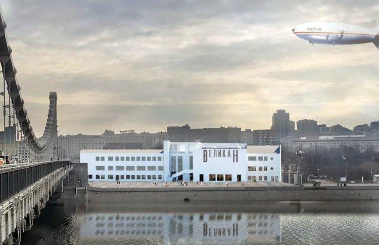 В Парке Горького восстановят кинотеатр «Великан»