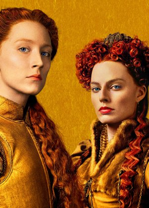 «Две королевы». Если бы не было мужчин