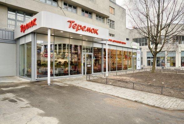 Ресторан домашней кухни «Теремок» в Кировском универмаге - Фото №0