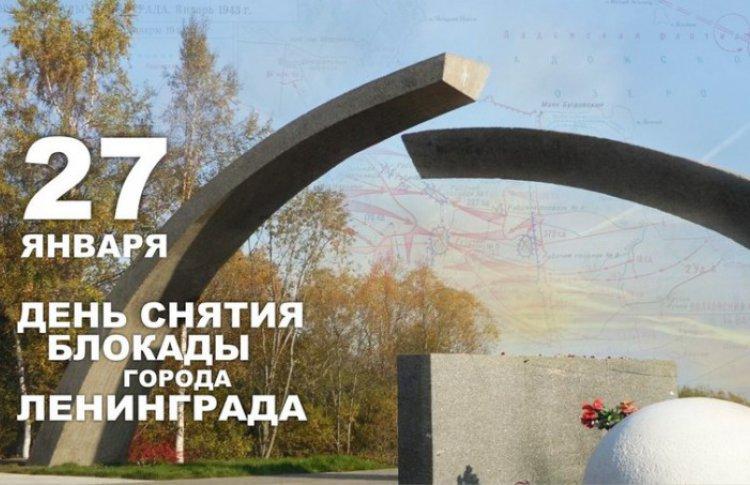 Кинопоказы для жителей блокадного Ленинграда и участников ВОВ