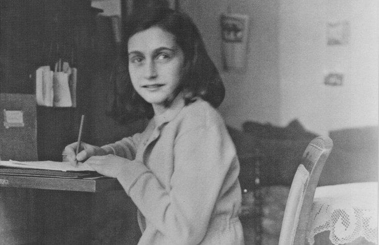 В Еврейском музее покажут «Дневники холокоста»