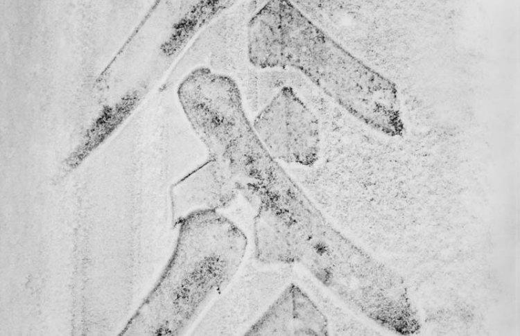 Снег / Nix / Snow