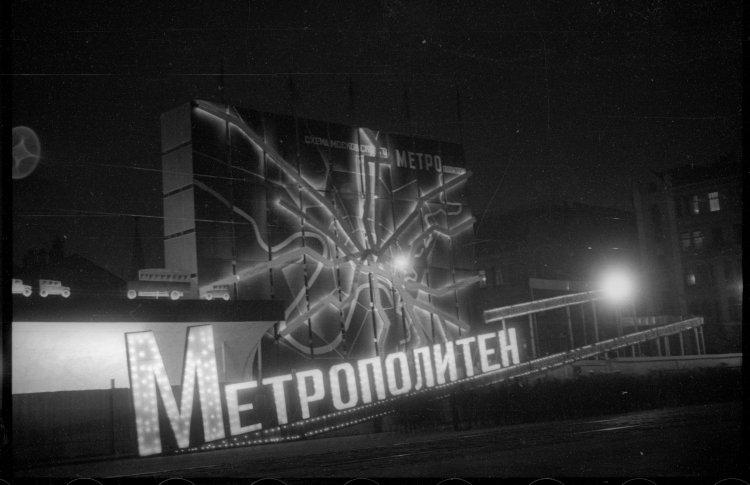 Москва в фотографиях Александра Родченко