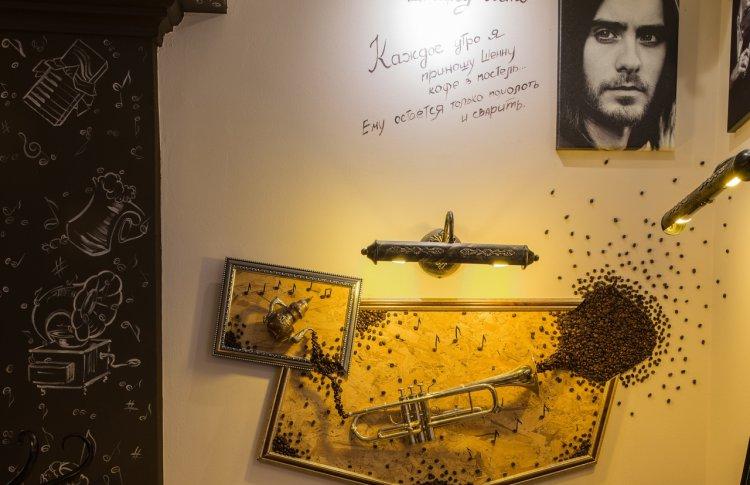 Арт-кафе «Музыка и кофе»