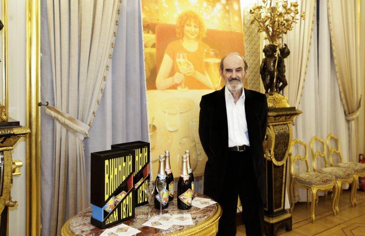 Эрик Булатов стал автором уникального дизайна   лимитированной коллекции игристых вин «Абрау-Дюрсо»