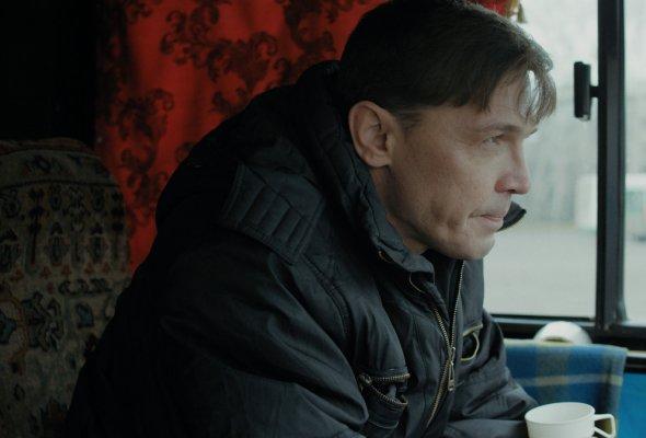 Русское краткое. Выпуск 3 - Фото №2