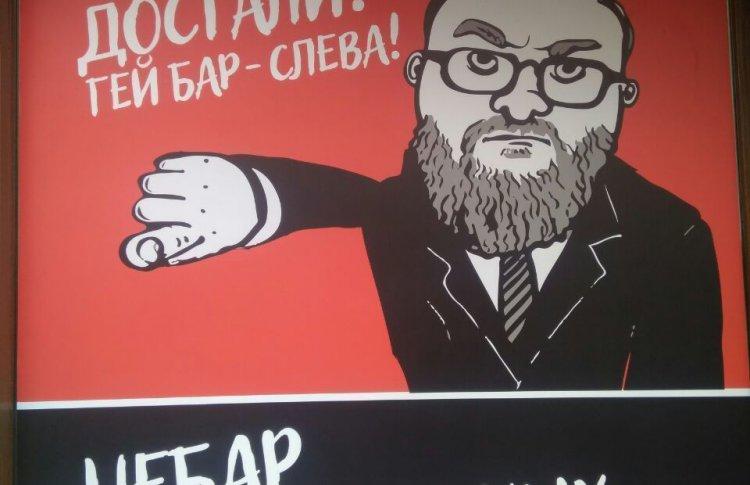 Виталий Милонов прорекламировал бар в «милоновском» стиле