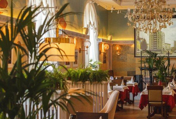 Ресторан «Центральный»  - Фото №0