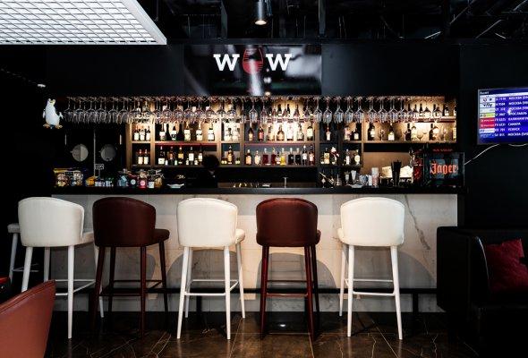 Гастрономический бар WOW - Фото №1