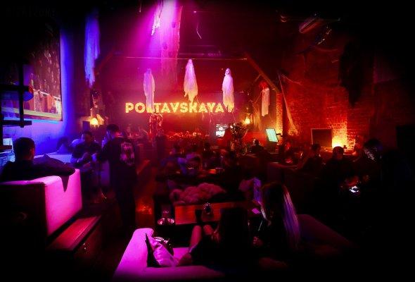 Кальянный клуб POLTAVSKAYA 7  - Фото №0