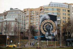Покрас Лампас и Андрей Бергер поддержали велодвижение арт-объектом