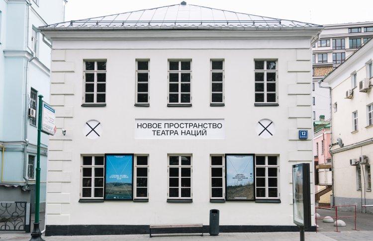 Театр наций готовит спектр чувственных впечатлений в перформансе Саши Виноградовой
