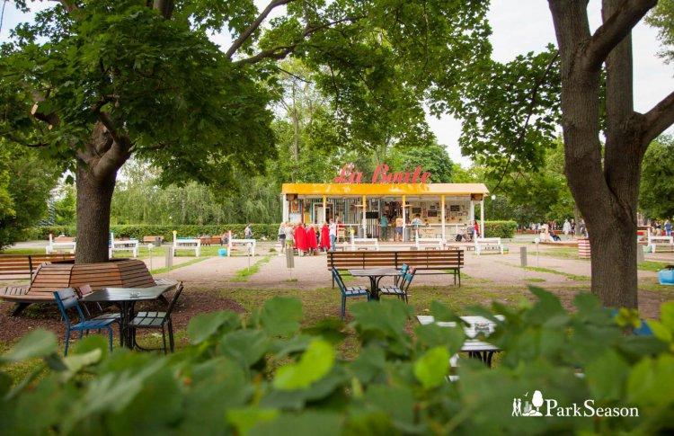 В Парке Горького закрылось петанк-кафе La Boule