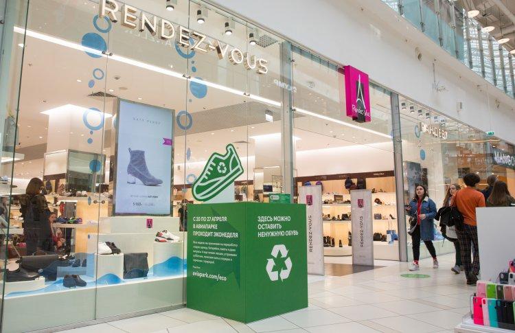 Компания Rendez-Vous запускает программу по переработке старой обуви