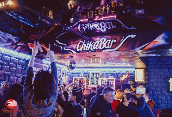 Chika Bar - Фото №3