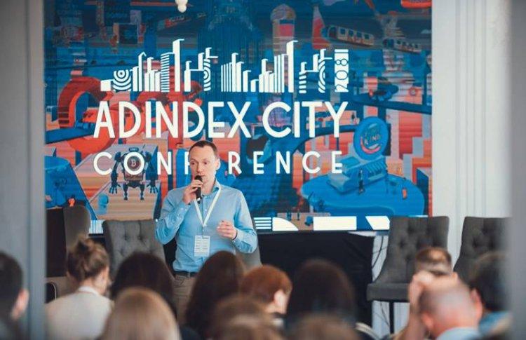 21 мая в третий раз в Москве пройдет AdIndex City Conference — самое масштабное весеннее событие в российской рекламе
