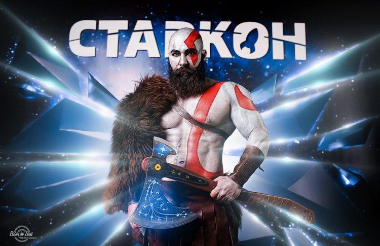 Фестивалю «Старкон» исполняется 20 лет