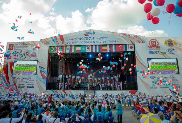 Фестиваль «Арт-футбол» - Фото №0