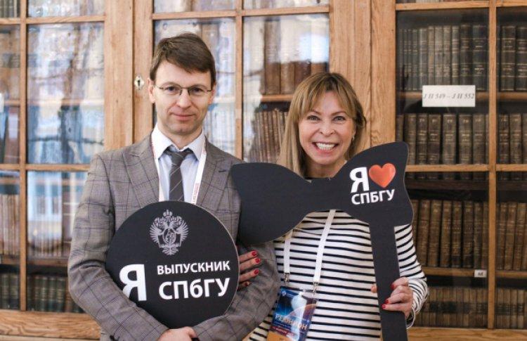В Петербурге прошел Фестиваль науки и культуры «Реюнион»