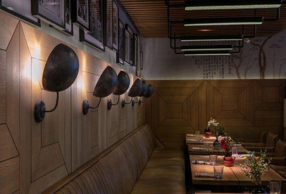 Magura Asian Bistro - Фото №3
