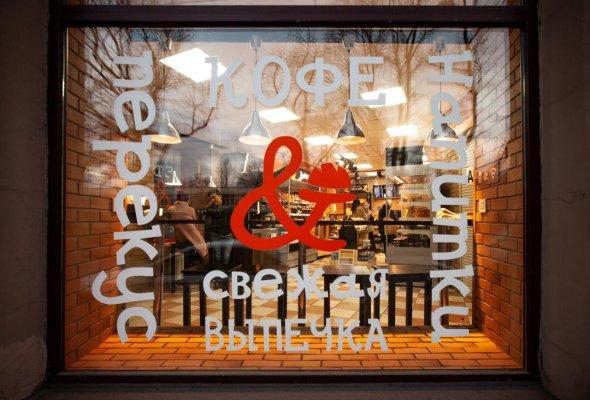 Лавка-пекарня Eat&Bakery на Блохина - Фото №0