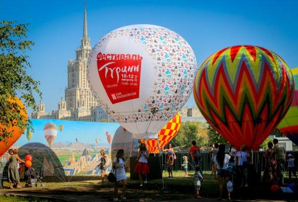 Фестиваль Турции пройдет в Москве  - Фото №0