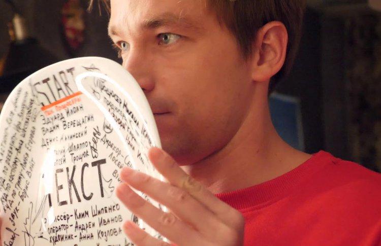 В сети появился первый тизер фильма «Текст»