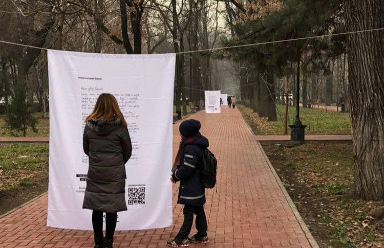 Россия получила 4 награды в Каннах за кампанию против вынужденных браков