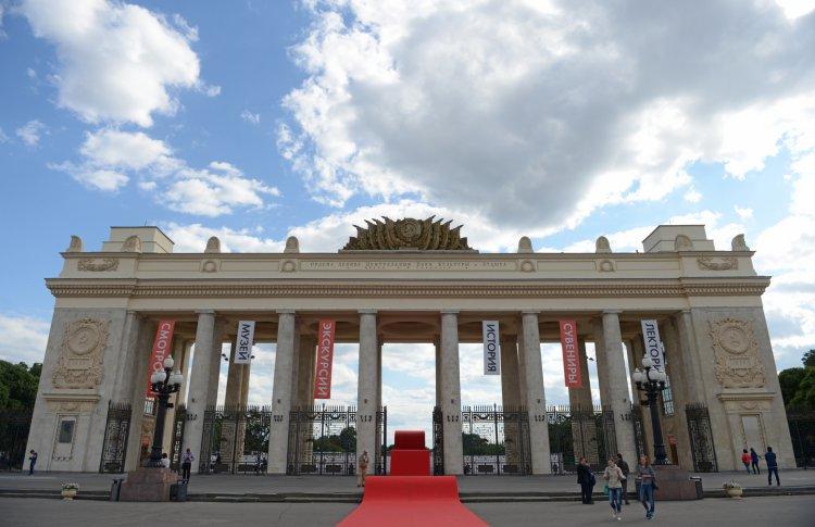 В Парке Горького запускают экскурсии с посещением смотровой площадки