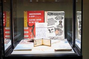 Выставка Первого национального музея рок-музыки в «Сайгоне» на Невском