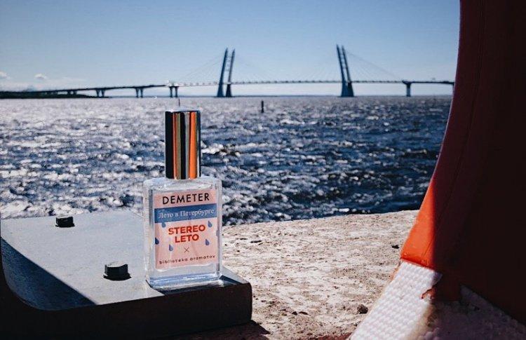 Demeter х STEREOLETO выпустили аромат «Лето в Петербурге»