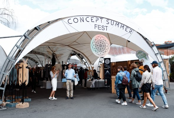 Concept Summer Fest - Фото №0