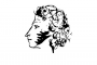 Тату для Пушкина: наколки замечательных людей