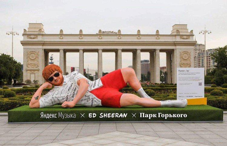 В Парке Горького можно сделать селфи с Эдом Шираном