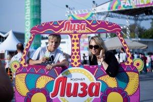 Семейный фестиваль «Лиза. Family Fest» впервые пройдет в Петербурге