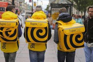«Яндекс.Еда» и «Лиза-Алерт» запустили проект по поиску пропавших людей