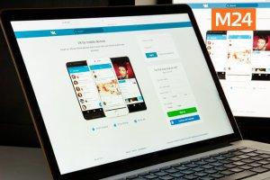 «ВКонтакте» тестирует ленту без лайков