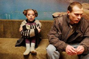 «Бык»: премьера фильма и обсуждение